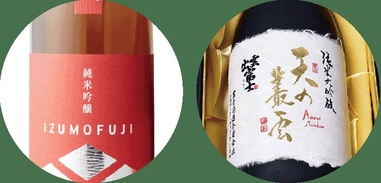 sake_kami