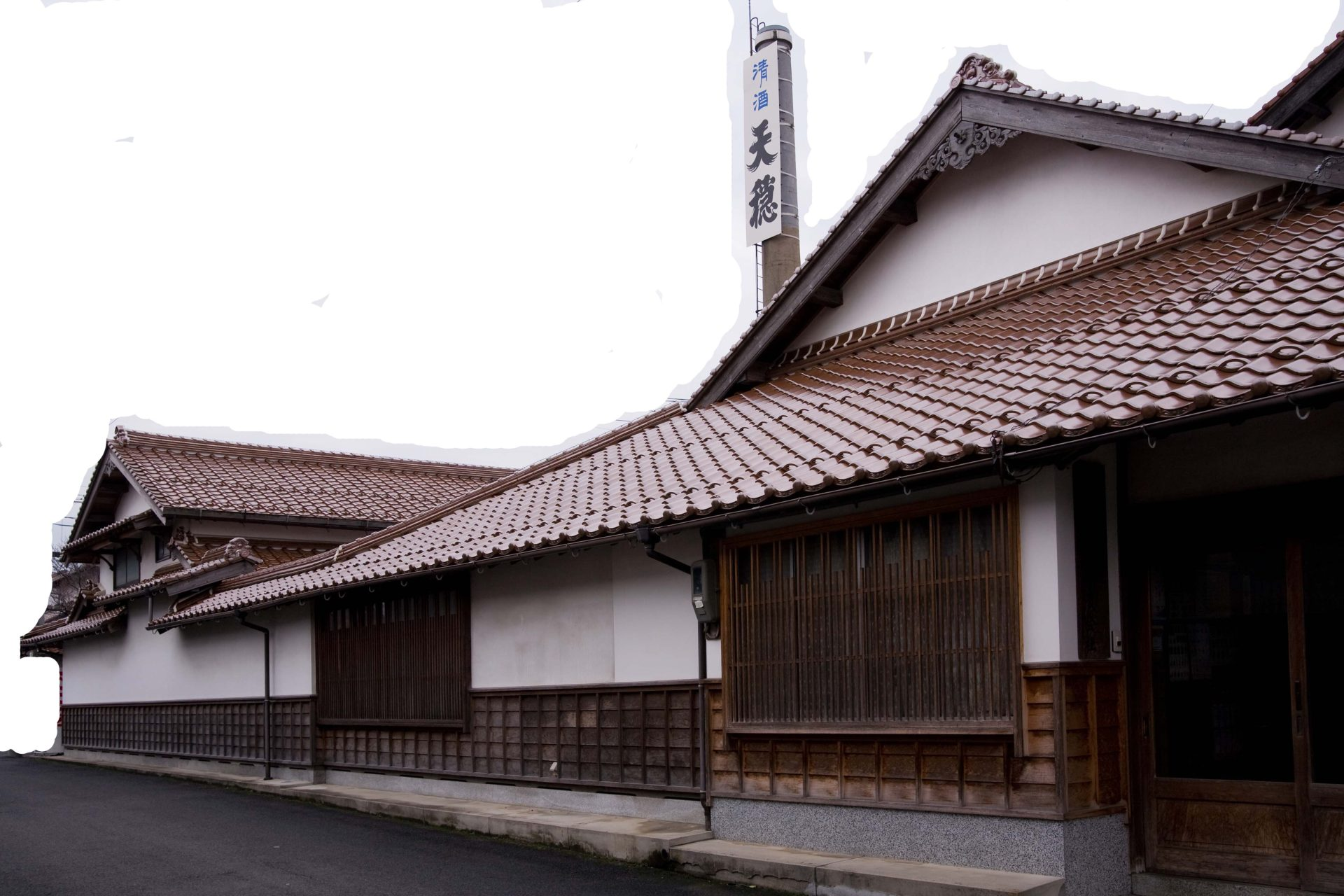 itakura