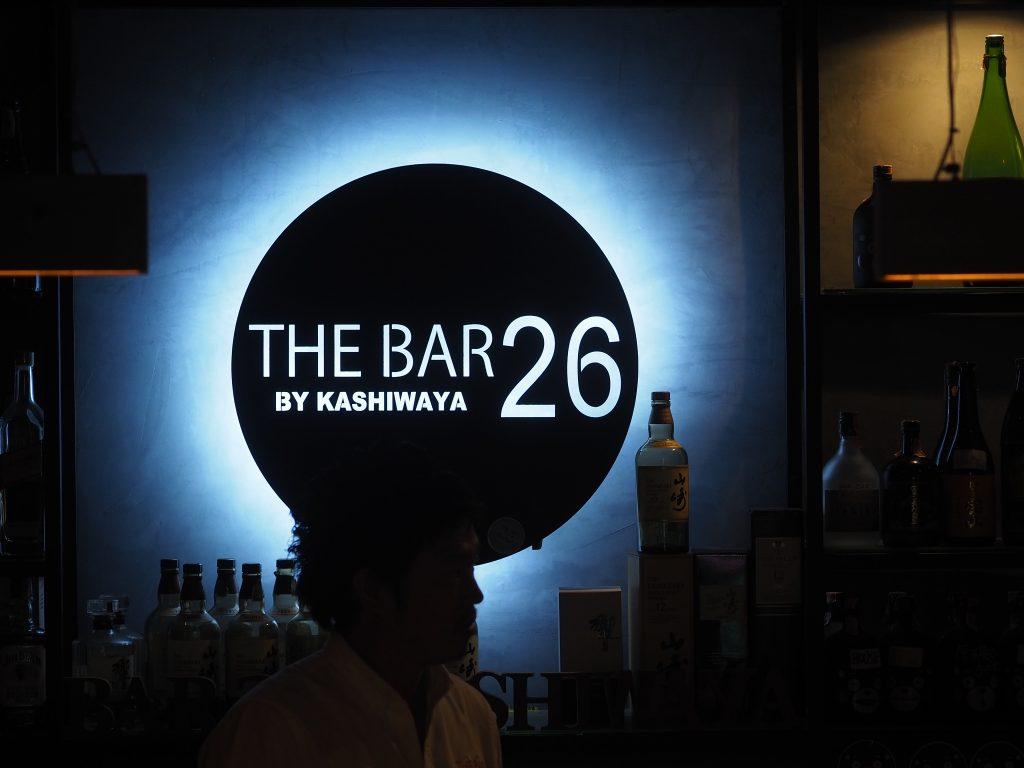 旅館?BAR?たこ焼き屋?「THE BAR 26」